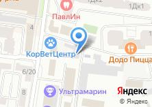 Компания «СоюзТрансЛогистика» на карте