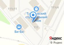 Компания «ВСЕ ДЛЯ ОКОН» на карте