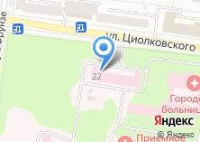 Компания «Королёвская городская больница №1» на карте