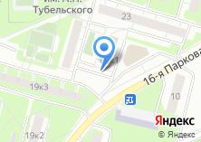 Компания «Ателье СЕНТИТО» на карте
