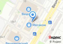Компания «Цептер Интернациональ» на карте