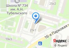 Компания «ГлавМосБетон» на карте