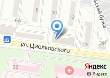 Компания «Наукоград» на карте