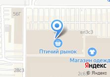Компания «Русские кораллы» на карте