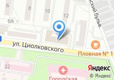 Компания «Центроконсалт» на карте