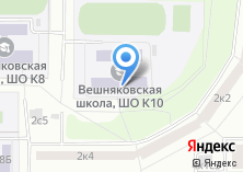 Компания «Средняя общеобразовательная школа №634» на карте