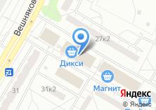 Компания «Идеал магазин чулочно-носочных изделий» на карте