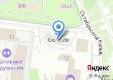 Компания «ЦЕНТР ГОРОДСКОЙ РЕКЛАМЫ» на карте