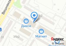 Компания «Седико» на карте