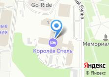 Компания «АМПЛУА» на карте