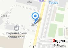 Компания «Спецремводоканал» на карте