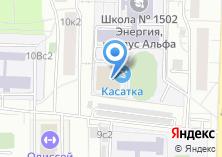 Компания «Касатка» на карте