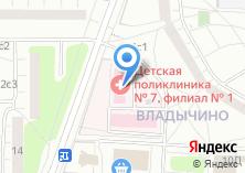 Компания «Детская поликлиника №21» на карте