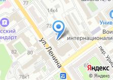 Компания «Д`Санж» на карте