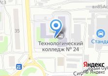 Компания «Главснаб Правительства Москвы» на карте