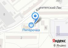 Компания «Почтовое отделение №141067» на карте