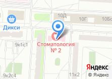 Компания «Стоматология №2» на карте