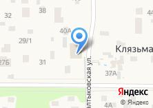 Компания «Баня на Тургеневской» на карте