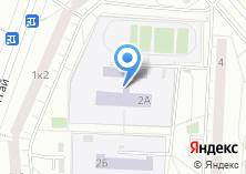 Компания «Средняя общеобразовательная школа №892. Школа здоровья» на карте