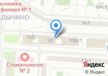 Компания «Димарус» на карте