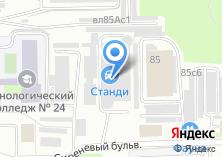 Компания «Инжкар» на карте
