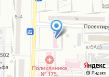Компания «Детская поликлиника №95» на карте