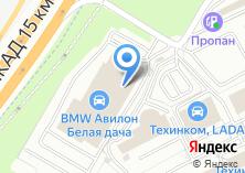 Компания «Независимость BMW» на карте
