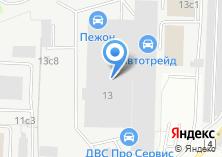 Компания «Светавто» на карте