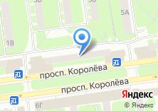 Компания «Фотоателье на проспекте Королёва» на карте