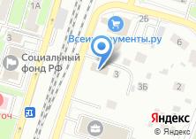 Компания «EVENTUM» на карте