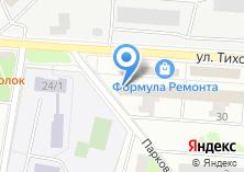 Компания «ХЭППИТРЭВЕЛ» на карте