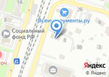 Компания «РемСтройУслуги» на карте