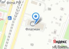 Компания «Мастерская танца» на карте