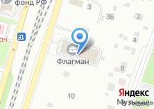 Компания «Принт Студия» на карте
