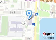 Компания «Библиотека №10 им. А. Блока» на карте
