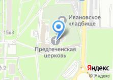 Компания «Храм Рождества Иоанна Предтечи в Ивановском» на карте