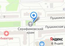 Компания «Серафимовский Храм» на карте