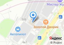 Компания «Авангард Моторс» на карте