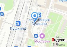 Компания «Русская чайная компания» на карте