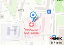 Компания «Юбилейная городская больница» на карте
