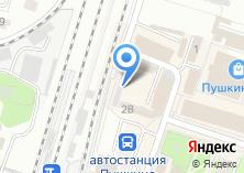 Компания «Секонд-хенд на ул. Лермонтова» на карте