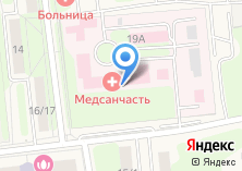 Компания «Медсанчасть» на карте