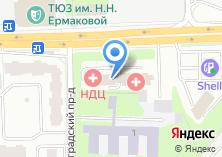 Компания «Национальный диагностический центр» на карте