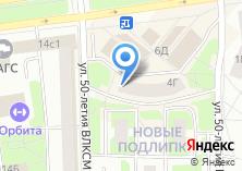 Компания «Билет-В-Руки» на карте