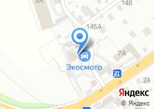 Компания «Autospecpro» на карте