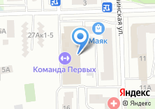 Компания «5th avenu» на карте