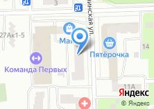 Компания «Coffee time» на карте