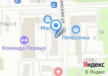 Компания «СЕРВИСНЫЙ ЦЕНТР RE-MOBIL» на карте