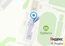 Компания «Орбита» на карте