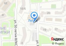 Компания «Строящееся административное здание по ул. Суворова (г. Королёв)» на карте